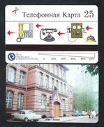 KALININGRAD 1 - 25u HOUSE MINT URMET NEUVE RUSSIE RUSSIA URSS - Russia