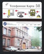 KALININGRAD 2 - 50u HOUSE MINT URMET NEUVE RUSSIE RUSSIA URSS - Russie