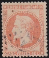 France   .    Yvert      .      31        .         O   .        Oblitéré - 1863-1870 Napoleon III With Laurels