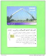 IRAQ - Chip Phonecard/Swords Monument - Irak