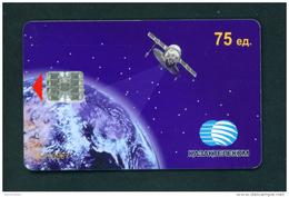 KAZAKHSTAN - Chip Phonecard  (Stock Scan) - Kazakhstan