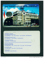 RUSSIA - Chip Phonecard (stock Scan) - Russia