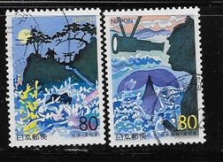 JAPAN 1999. UNITRADE USED , # Z376-7,  KATSURA BEACH & SAKAMOTO RYOMA                USED - 1989-... Empereur Akihito (Ere Heisei)