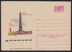 11044 RUSSIA 1976 ENTIER COVER Mint ODESSA UKRAINE SAILOR MONUMENT MARINE MARITIME USSR 76-17 - 1970-79
