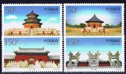 VRC+ China 1997 Mi 2841-44 Mnh Tempel - Neufs