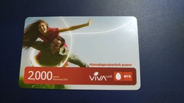 Armenia-mts-viva Card Prepiad-(2.000units)-1/1/2015-used Card - Armenië
