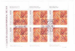 Portugal 1984 Azulejos,  Mi  1641 In Minisheet,  Cancelled(o) - 1910-... République