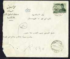1949  Internal Letter - Farouk 30 Mils Black Overprint - Lettres & Documents