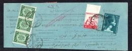 Parcel Post Shipping Bulletin  Nefertitti 200 Mils, Others - Briefe U. Dokumente