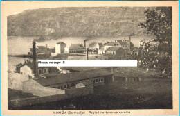 KOMIZA - Pogled Na Tvornice Sardina * Island Vis - Lissa * Croatia * Not Travelled * Naklada M. Torre I Sinovi - Croatia