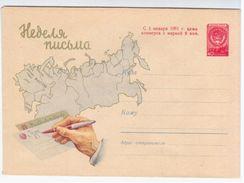 Lithuania Latvia USSR 1960 Letter Week, Reprinted 1961, Vilnius Riga Minsk Kiev Tbilisi Yerevan Moscow Chisinau Map - Lituanie