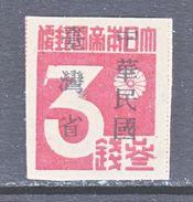 TAIWAN  1  * - 1888 Province Chinoise