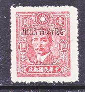 CHINA  SINKIANG  168   * - Sinkiang 1915-49