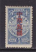 CHINA  J 25   * - 1912-1949 Republic