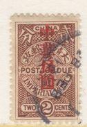 CHINA  J 27   (o) - Chine