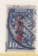 CHINA  J 31   (o) - 1912-1949 Republic