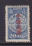 CHINA  J 32   * - 1912-1949 Republic