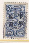 CHINA  J 34   (o) - 1912-1949 Republic