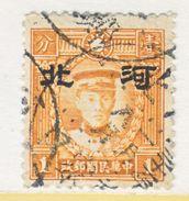 Japanese Occupation  HOPEI  4N 51   Type II   (o)   SECRET MARK  No Wmk. - 1941-45 Northern China
