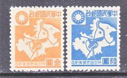 JAPANESE  OCCUP   SHANGHAI-NANKING 9 N 105-6    *  RAILROAD  SYSTEM - 1943-45 Shanghai & Nanjing