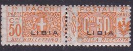 Italy-Colonies And Territories-Libya PP 5 1915-24 Parcel Post,50c Orange,mint Hinged - Libya