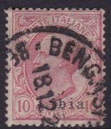 Italy-Colonies And Territories-Libya S 4 1912-15 ,10c Pink, Used - Libya