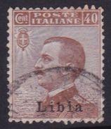 Italy-Colonies And Territories-Libya S 8 1912-15 ,40c Brown,used - Libya