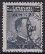 Italy-Colonies And Territories-Libya S 17 1916 ,20c On 15c Slate,used - Libya