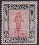 Italy-Colonies And Territories-Libya S 24 1921 ,Pictorials, 1c Diana Of Ephesus,Mint Hinged - Libye