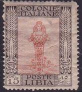 Italy-Colonies And Territories-Libya S 25 1921 ,Pictorials, 15c Diana Of Ephesus,Mint Hinged - Libya