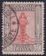 Italy-Colonies And Territories-Libya S 25 1921 ,Pictorials, 15c Diana Of Ephesus,used - Libya