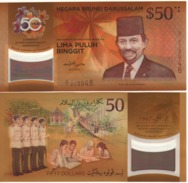 """BRUNEI   """"Just Issued""""  50 Ringgit  """"Commemorative Issue """"   2017    Pnew   UNC - Brunei"""