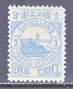 CHINA  TREATY  PORT  CHINKIANG  2   ** - Unused Stamps