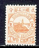 CHINA  TREATY  PORT  CHINKIANG  3   ** - Unused Stamps