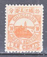 CHINA  TREATY  PORT  CHINKIANG  7   ** - Unused Stamps