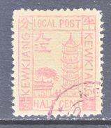 CHINA  TREATY  PORT  KEWKIANG  2   (o) - Unused Stamps