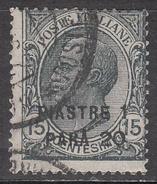 ITALY--OFFICES IN TURKISH EMPIRE      SCOTT NO. 29      USED       YEAR  1922 - Italia