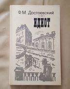 """F.M.Dostoevskii """"IDIOT"""" En Russe - Livres, BD, Revues"""