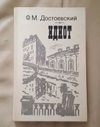 "F.M.Dostoevskii ""IDIOT"" En Russe - Books, Magazines, Comics"