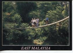 New Unused Postcard Suspension Bridge Of Malaysia #6 - Malaysia