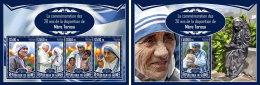 GUINEA REP. 2017 ** Mother Teresa Mutter Teresa Mere Teresa M/S+S/S - IMPERFORATED - DH1733 - Mother Teresa