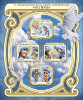 CHAD TCHAD 2017 ** Mother Teresa Mutter Teresa Mere Teresa M/S - OFFICIAL ISSUE - DH1733 - Mother Teresa