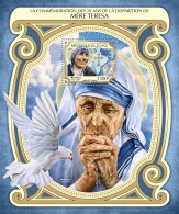 CHAD TCHAD 2017 ** Mother Teresa Mutter Teresa Mere Teresa S/S - OFFICIAL ISSUE - DH1733 - Mother Teresa