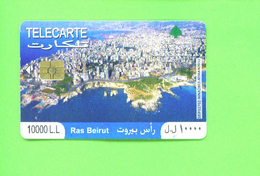 LEBANON - Chip Phonecard As Scan ( Note - Subject To Wear And Abrasions On Reverse) - Lebanon
