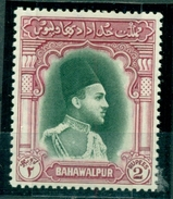 Indien, Bahawalpur Kopfporträt Nr. 13 Postfrisch ** - Bahawalpur