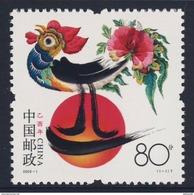 China Chine 2005 Mi 3605 ** Year Of The Rooster - Chinese New Year / Jahr Des Hahnes - Chinesisches Neujahr - Chinees Nieuwjaar