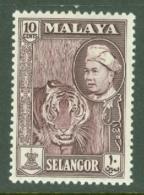 Malaya - Selangor: 1957/61   Sultan Hisamud-din Shah - Pictorial   SG122    10c  Deep Maroon  MH - Selangor