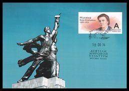 MAXICARDS SALE SUPERPRICES! Russia 2014 #A261 Sculptor Vera Mukhina. Sculpture Worker And Kolkhoz Woman - Maximum Cards