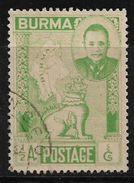 Burma British Colony Commonwealth Map Emblem 1/2 Anna Used Stamp # AR:164 - Burma (...-1947)