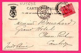 Obl. PNOMPENH CAMBODGE - MESSAGERIES MARITIMES - Colombo - Vegetation Tropicale - Animée Avec Chasseurs - 1910 - Cambogia